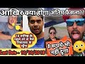 YouTube पे आजतक का सबसे बड़ा घोटाला RS.100000 || TWO BROTHERS Directly Threat to GAURAVZONE 👏😲