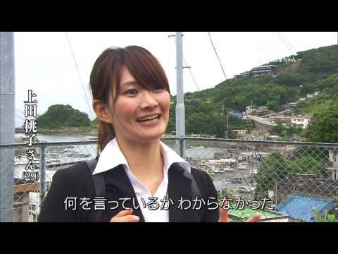 伊勢志摩・海女と漁師の町に密着「やさやさ~石鏡とあまちゃん~」