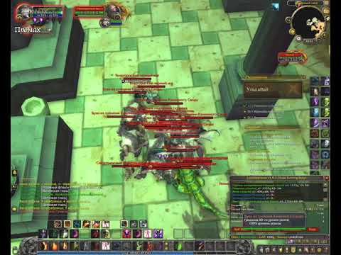 World of Warcraft Голд фарм быстрый заработок. Gold FARM Трансмог=меч джинн-су