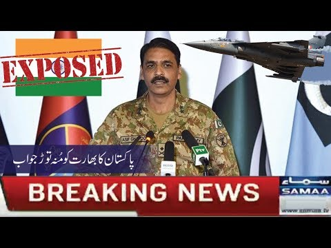DG ISPR briefing media on ongoing situation near LOC | 27 February 2019