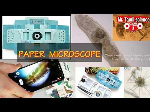 Paper microscope | Tamil | Manu prakash | fold microscope