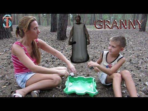 ГРЕННИ в ЛЕСУ мешает Тиме выиграть в БЕЙБЛЭЙД! Кто то переиграл в Granny