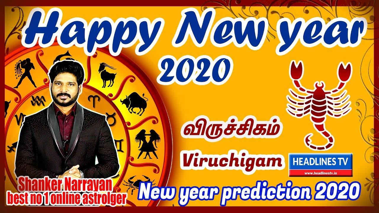 New year rasi palan Viruchigam 2020 in tamil| newyear prediction2020