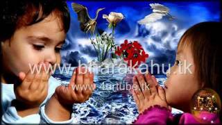 New Naat and Beautiful dua and manajat in ramadan 2011 Mary Mola karam Ho Karm   bharakahu tk
