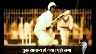 Exclusive on Sachin Tendulkar Feat. Imran Khan, Wasim Akram, Waqar