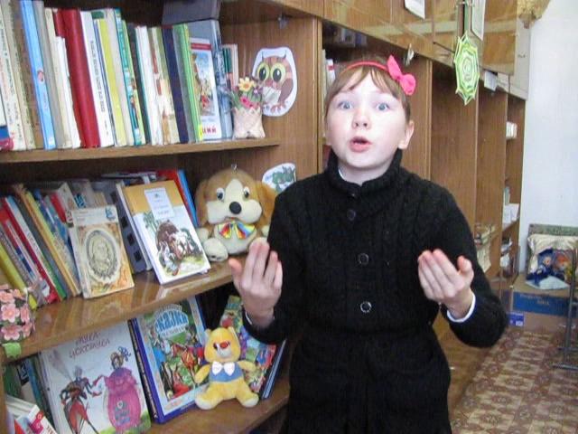 Изображение предпросмотра прочтения – ОльгаУрванцева читает произведение «Мартышка и очки» И.А.Крылова