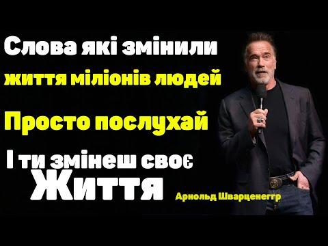 Як заробляти багато грошей Як стати успішним Мотивація Українською sharkus