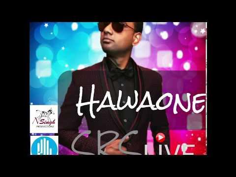 Veejai Ramkissoon - Hawaone [ Bollywood Remix ]