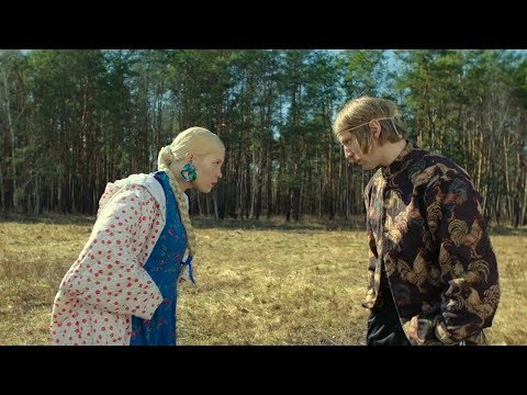 Смотреть клип Zventa Sventana - Мужа Дома Нету Ft. Ivan Dorn