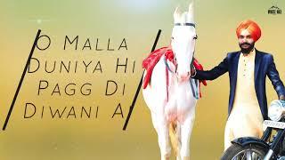 Bulletan Wale Sardar (Lyrical Audio) Sarbjit Rathore | New Punjabi Song 2019 | White Hill Music
