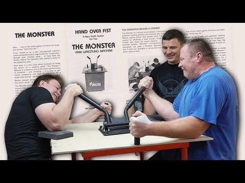Железный монстр -  первые испытания в арм-подвале ЛЭТИ