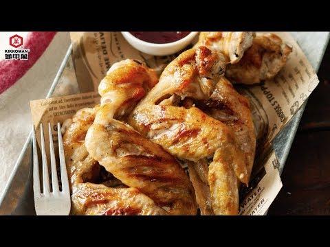 【龜甲萬】清爽柚香醬烤雞翅,烤肉也可以很清爽