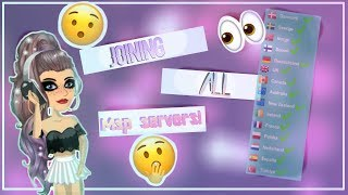 ♥ Joining All Msp Servers ♥