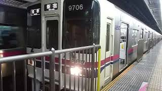 京王線 9000系9706F各停「新宿行き」千歳烏山駅発車