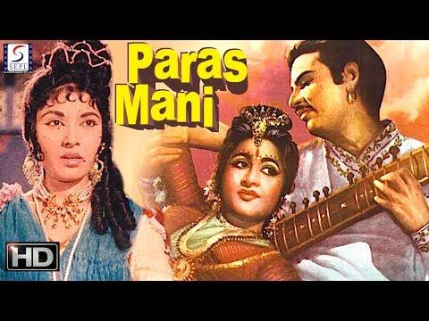 Parasmani - Mahipal, Geetanjali - B&W - Action Drama Movie - HD