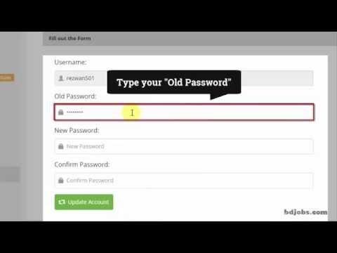 How To Change Your MyBdjobs Account Password