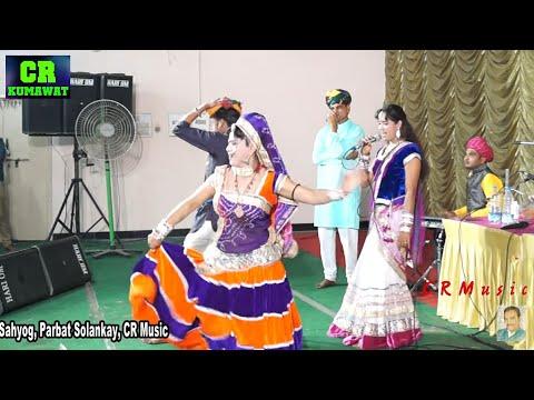 नीलू रंगीली का धमाका 2018 गीत - New Supar Hit Fagan Songs   Neelu Rangili , Raja chhela , mamata