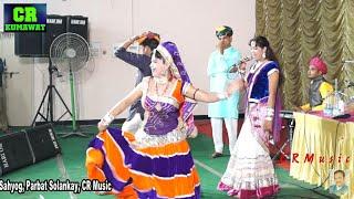 नीलू रंगीली का धमाका रंगारंग फागण लोकगीत - Rajasthani Supar Hit Fagan Song   Neelu Rangili