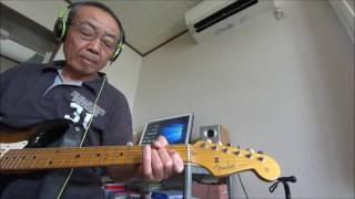 いつもはリズム・ギター弾いていますが カラオケアパッチシャドウズバー...