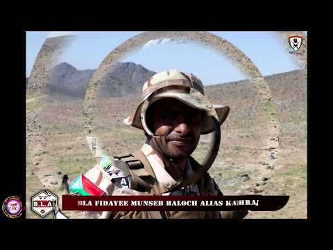 Radio Zrumbesh Urdu | Spicial Report | What Is Majeed Brigade| Why  Attacking On Chinese Interest