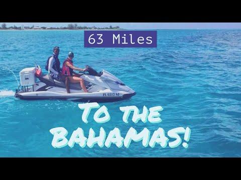 Florida Jetski: Miami to Bimini Bahamas - Jul 2017