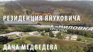 Навальный vs Димон 26 марта о чем молчит Янукович