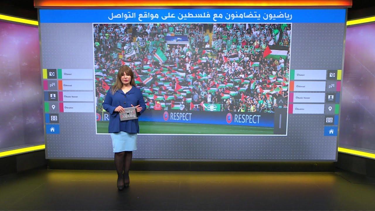 رياض محرز ومحمد النني يغردان دعما للقدس .. وتساؤلات عن صمت محمد صلاح  - نشر قبل 32 دقيقة