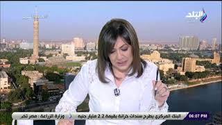 صالة التحرير مع عزة مصطفى - 22 يوليو 2019 - الحلقة الكاملة