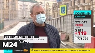 Движение трамваев у Павелецкого вокзала планируют возобновить в конце июня - Москва 24