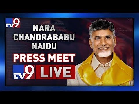 Chandrababu Naidu Press