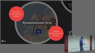 видео Разработка теста на JavaScript