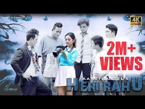 Heri Rahu - Bhimphedi Guys ft. Alisha Rai   Aayuf Luitel  New Nepali Song 2018