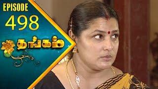 Thangam Tamil Serial | Epi 498 | Ramya Krishnan | Vijayakumar | Vision Time Tamil