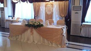 Оформление свадьбы тканью и цветами + подсветка бежевым золотым цветом