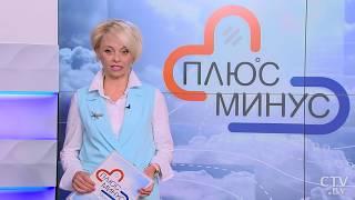 Погода на неделю. 8-14 июля 2019. Беларусь. Прогноз погоды