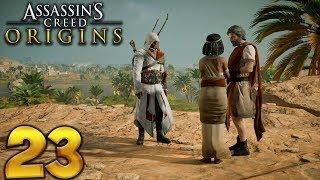 Assassin's Creed Origins. Прохождение. Часть 23 (Покой Шадьи)