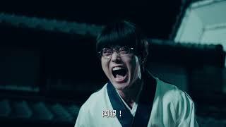 歌舞伎町近日的夜晚飄盪著令人不安的血腥氣息,傳言說一名神秘劍客四處...