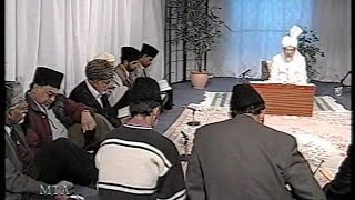 Urdu Tarjamatul Quran Class #241, Surah Al-Zumar verses 54 to 75