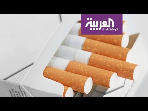 صباح العربية | السعودية تسمح لكل شخص بإدخال 100 علبة سجائر  - نشر قبل 3 ساعة