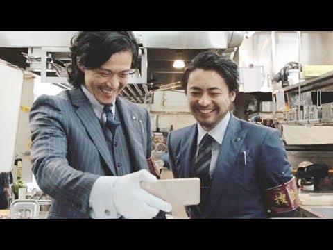 小栗旬×山田孝之共演、富士通スマホarrows CM「割れない刑事(デカ)」第三弾メイキング