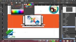تصميم المواقع باستخدام برنامج Adobe Muse | أكاديمية الدارين | محاضرة مراجعة