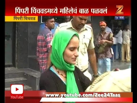 Pimpri Chinchwad | Child Theft By Pushing Mother Out  From Running Rikshaw