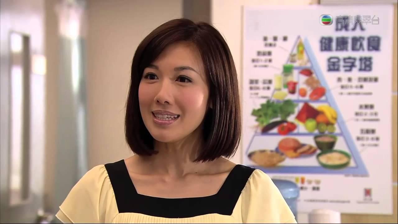情越海岸線 - 第 15 集預告 (TVB) - YouTube