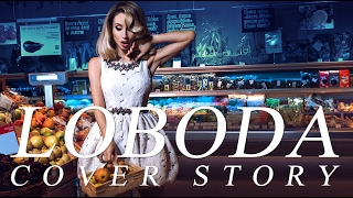 LOBODA - EXCLUSIVE backstage Светлана Лобода для обложки FASHION PEOPLE RUSSIA
