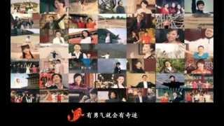 Bắc Kinh chào đón bạn (vietsub chú thích diễn viên và địa danh)