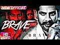 Brave : Singga (Official Song) Mofusion   Latest Punjabi Song 2018
