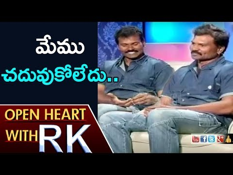Stunt Masters Ram Laxman Over Their Entry Into Film Industry | Open Heart With RK | ABN Telugu