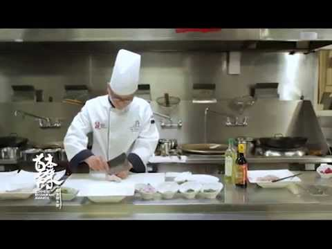 Chinese Restaurant Awards 2014「Chinese Master Chefs」 -  Wu Wenbin at yè shanghai