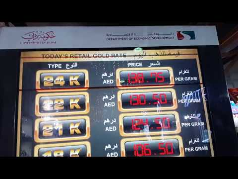 Gold Price in Dubai today سعر الذهب في دبي اليوم 03.01.2017