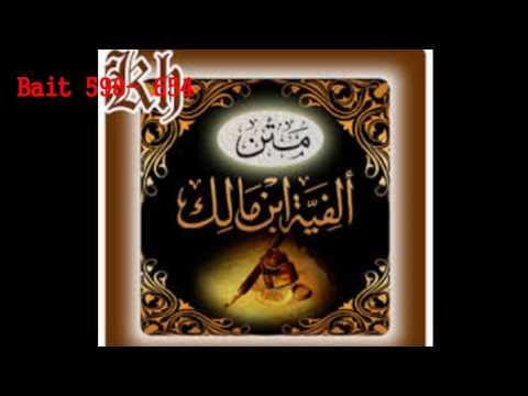 lagu nadzom alfiyah full 502 - 1002